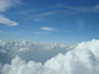 За облаками небо...