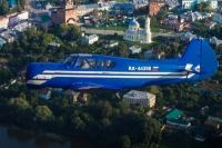 Экскурсионный полет Як-18Т
